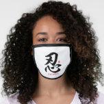 Kanji - Patience - Face Mask