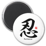 Kanji - Patience - Magnet