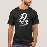 Kanji - Patience - T-Shirt