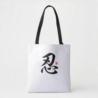 Kanji - Patience - Tote Bag