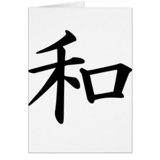 Kanji-Paz Tarjeton