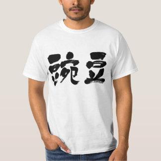 [Kanji] pea Tee Shirt