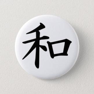 Kanji-Peace Button