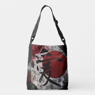 Kanji Peace Love & Hope #3 Cross Body * Tote Bag