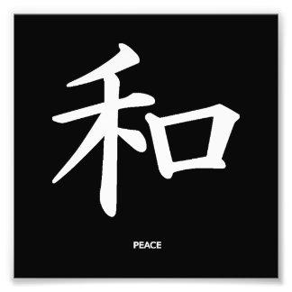 Kanji Peace Photo Print