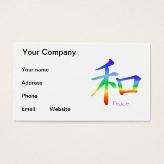 Kanji Peace Symbol in Chakra Colors Business Card