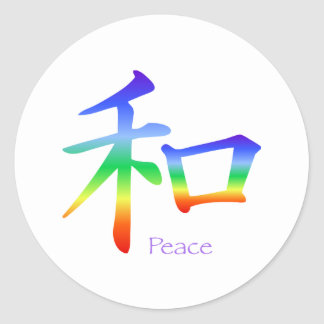 Kanji Peace Symbol in Chakra Colors Classic Round Sticker