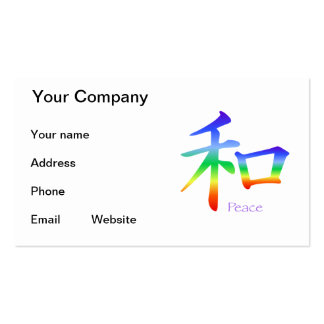 Kanji Peace Symbol in Chakra Colors Double-Sided Standard Business Cards (Pack Of 100)