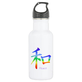 Kanji Peace Symbol in Chakra Colors Stainless Steel Water Bottle