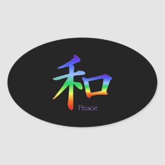 Kanji Peace Symbol in Chakra Colors Oval Stickers