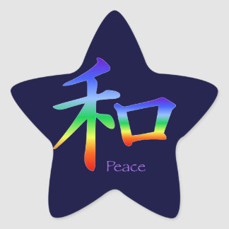 Kanji Peace Symbol in Chakra Colors Star Stickers
