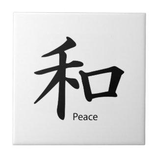 Kanji Peace Symbol in Ink Black Ceramic Tile
