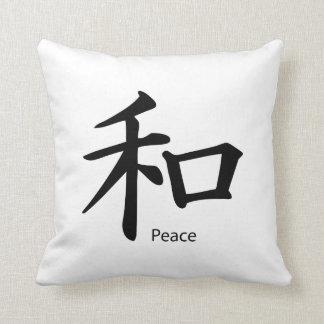 Kanji Peace Symbol in Ink Black Throw Pillow