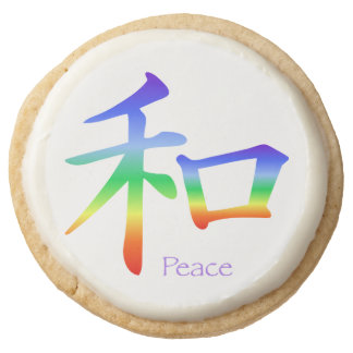 Kanji Peace Symbol in Rainbow Chakra Colors Round Shortbread Cookie
