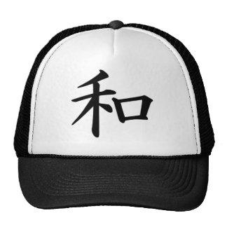 Kanji-Peace Trucker Hat