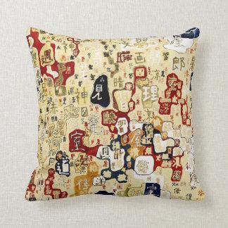 Kanji Pillow