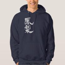 [Kanji] pineapple Hoodie