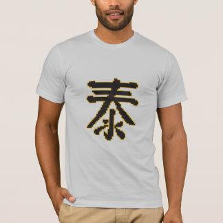 Kanji Pixel Prosperity T-Shirt