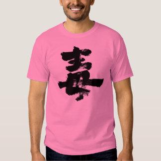 [Kanji] Poison Shirt