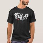 Kanji - Portugal - T-Shirt