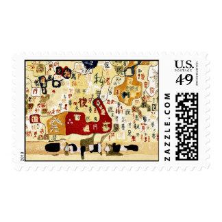 Kanji Postage Stamp 1
