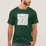 Kanji -Praise - T-Shirt