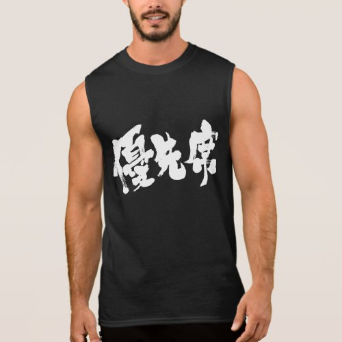 [Kanji] priority seat Sleeveless T-shirts brushed kanji