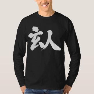 [Kanji] professional Shirt