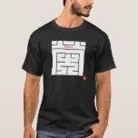 Kanji -Prosper - T-Shirt