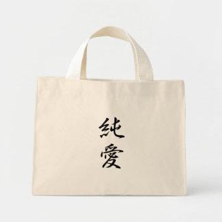 Kanji puro del amor bolsa lienzo