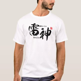 Kanji - Raijin Japanese god of the thunder- T-Shirt