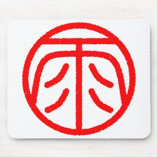 "kanji "" rain "" mouse pad"