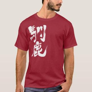 [Kanji] Reindeer T-Shirt