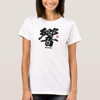 Kanji - Resonance - T-Shirt