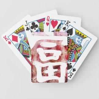 Kanji rico
