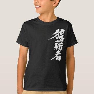 [Kanji] rioter T-Shirt