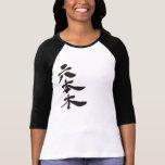 [Kanji] Roppingi T-shirt in handwriting Kanji © Zangyo Ninja