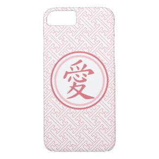 Kanji rosado precioso funda iPhone 7