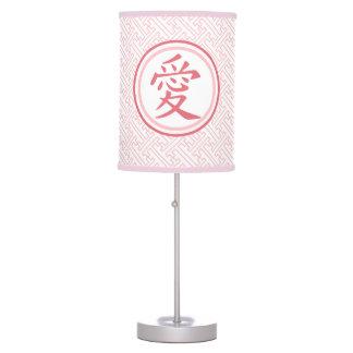 Kanji rosado precioso