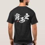 Kanji - Russia - T-Shirt