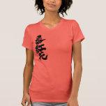 [Kanji] saffron Tshirts in handwriting Kanji © Zangyo Ninja