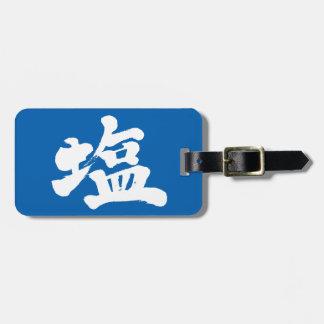 [Kanji] salt Bag Tag