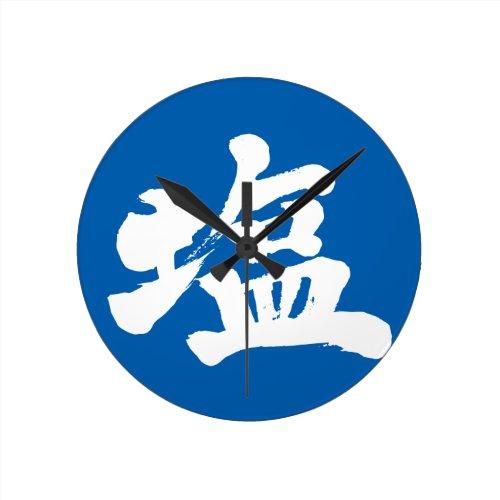 [Kanji] salt Round Clock brushed kanji