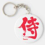 [Kanji] Samurai Basic Round Button Keychain in handwriting Kanji © Zangyo Ninja