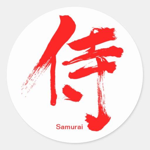 [Kanji] Samurai Classic Round Sticker