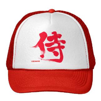 [Kanji] Samurai Trucker Hat