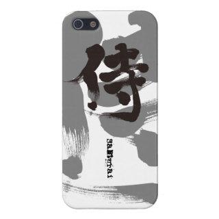 [Kanji] Samurai iPhone 5 Cover in handwriting Kanji © Zangyo Ninja