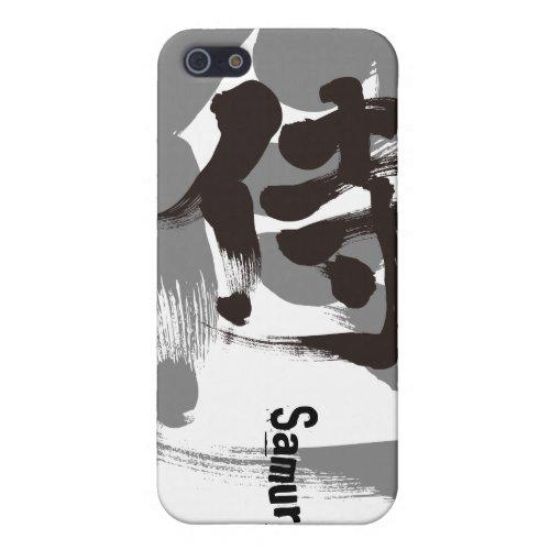 [Kanji] Samurai iPhone SE/5/5S Cover brushed kanji