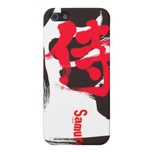[Kanji] Samurai iPhone SE/5/5S Cover in handwriting Kanji © Zangyo Ninja