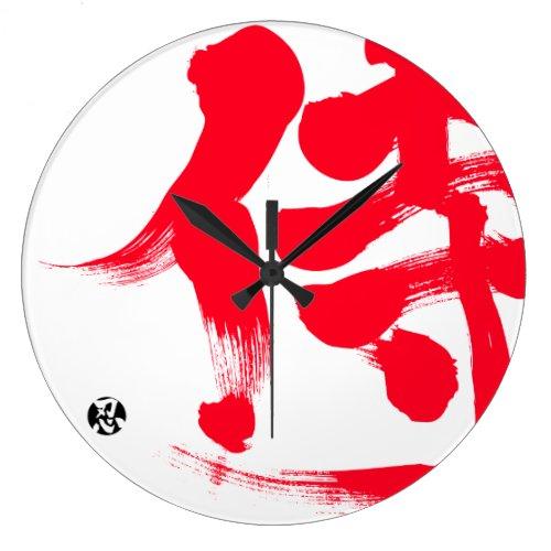 [Kanji] Samurai Large Clock in handwriting Kanji © Zangyo Ninja